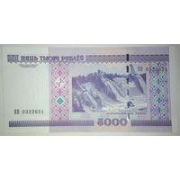 5000 рублей, серия ЕВ - UNC