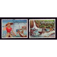 2 марки 1971 год Филиппины 954-955