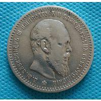 1 рубль 1891 г АГ Отличный рубль в коллекцию