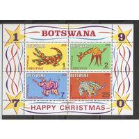 Ботсвана 1970 Рождество