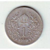 Австрия. 1 крона 1899 г.
