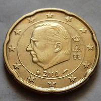 20 евроцентов, Бельгия 2010 г., AU