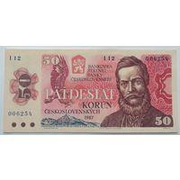 Чехословакия 50 крон 1987, XF+, 285