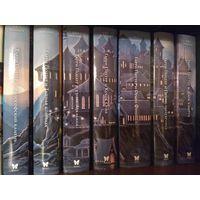 Гарри Поттер. Все 7 книг + открытка