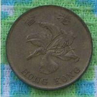 Гонконг 10 центов 1998 года. Подписывайтесь! Много новых лотов в продаже!!!