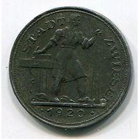 Ng ЦВИЗЕЛЬ - 10 ПФЕННИГОВ 1920