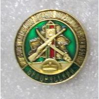 Союз ветеранов органов пограничной службы
