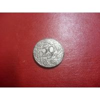 50 грошей 1938 Польша