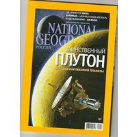 "Журнал ""NATIONAL GEOGRAPHIC"" июль/2015"