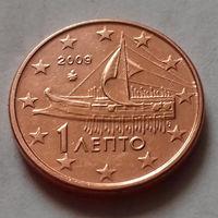 1 евроцент, Греция 2009 г., AU