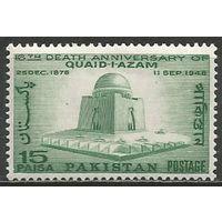 Пакистан. Мавзолей М.А.Джина. Основатель государства. 1964г. Mi#211.