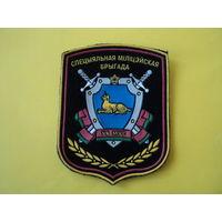 Шеврон бригады милиции
