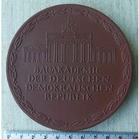Медаль Мейсона, фарфор, 1975