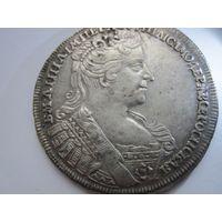 Россия редчайший первый год чеканки полтины Анны Иоановны-1731 - великолепное коллекционное состояние Биткин 136 R1