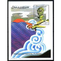 2001 Сомали. Трансконтинентальные перелёты