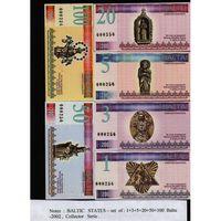 ЛИТВА.РЕЛИГИЯ set:1+3+5+20+50+100,-2002 г.RY #18005-5.