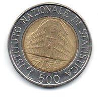 ИТАЛЬЯНСКАЯ РЕСПУБЛИКА. ПАМЯТНЫЕ 500 ЛИР 1996.
