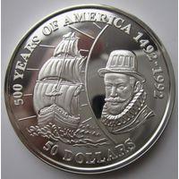 Острова Кука. 50 долларов 1993. Серебро. Пруф. 179