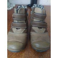 Ботинки мальчиковые, 28 размер