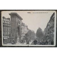 Старинная открытка. Париж (28). Подписана