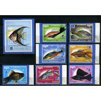 Кампучия 1988г, аквариумные рыбки, 7м, 1 блок