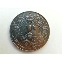 25 пенсов 1977 года. Серебренный юбилей Елизаветы 2. Монета А2-6-6