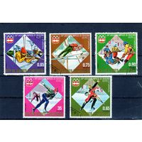 Экваториальная Гвинея.Зимние олимпийские игры.Инсбрук. 1976.