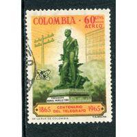 Колумбия. Памятник Мануэль Мурильо Торо, президент соединенных штатов Колумбии