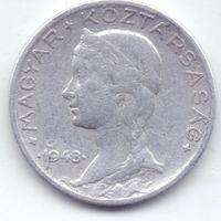 Венгрия, 5 филлеров 1948 года.