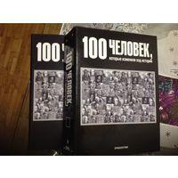 DeAgostini - 100 Человек, Которые Изменили Ход Истории, все 100 выпусков журналы 5 папок