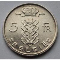 Бельгия 5 франков, 1981 г. 'BELGIE'