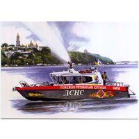 Открытка - Пожарный катер