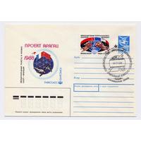 СССР  ХМК 1988 Проект Арагац Международные полёты в космос СССР - Франция СГ Орбитальный комплекс
