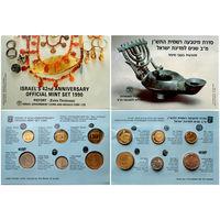 ИЗРАИЛЬ НАБОР 6 МОНЕТ 1990 г. 42 годовщина НЕЗАВИСИМОСТИ. PIEFORT!!! РЕДКИЙ! UNC!