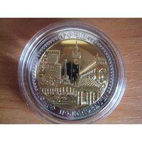 5 штук памятных сувенирных монет города сочи