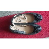 Блестящие туфли