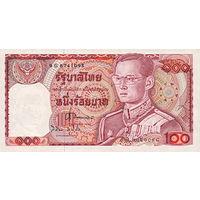 Таиланд 100 бат образца 1978-1984 года UNC p89(15)