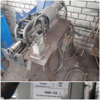 Ручной зиговочный станок PROMA RMK-125