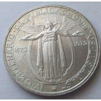 Португалия 50 эскудо 0,6500 Серебро 400 лет со дня публикации эпопеи Лузиады.