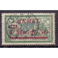 Мемель (Клайпеда) 2-й выпуск на марках Франции 1,5 м/ 45 с 1922 г