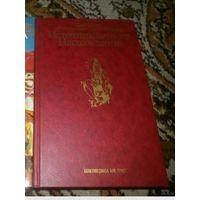 Шри шримад  Бхактиведанта  Свами Прабхупада,  Источник вечного наслаждения