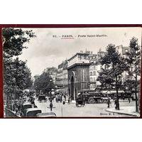 Старинная открытка. Париж (35). Подписана
