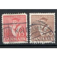 Дания 34