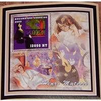 2002 Мозамбик Живопись Искусство Матисс СОСТОЯНИЕ ИДЕАЛЬНОЕ БЛОК **