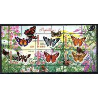 Чад 2012 Бабочки Фауна Малый лист