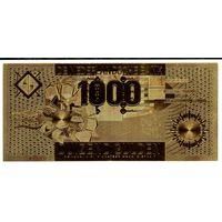 YS: Нидерланды, сувенирная золотая банкнота 1000 гульденов