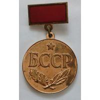 """Знак """" Заслуженный врач БССР"""". Без МПЦ!"""
