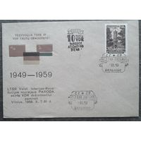 """Немарк.конверт """" 10 лет ГДР.1949-1959 г."""" 1959 г. Марка и Спецгашение """"Неделя письма"""""""