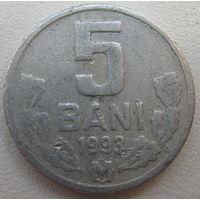 Молдова 5 бани 1993 г.