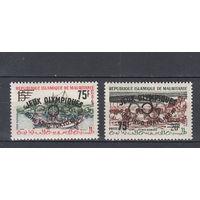 """Спорт. Олимпиада """"Токио 1964"""". Мавритания. 1962. 2 марки с надпечатками (полная серия). Michel N I-II (28,0 е)"""